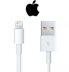 Picture of Apple iPhone Charging Cable