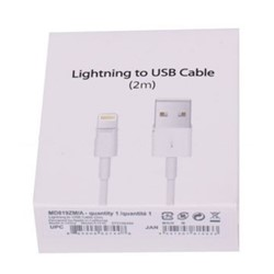 Picture of Speedy Lightning (2m) Charging/Sync USB Lead For iPhone 8 7 6 5/Plus/S